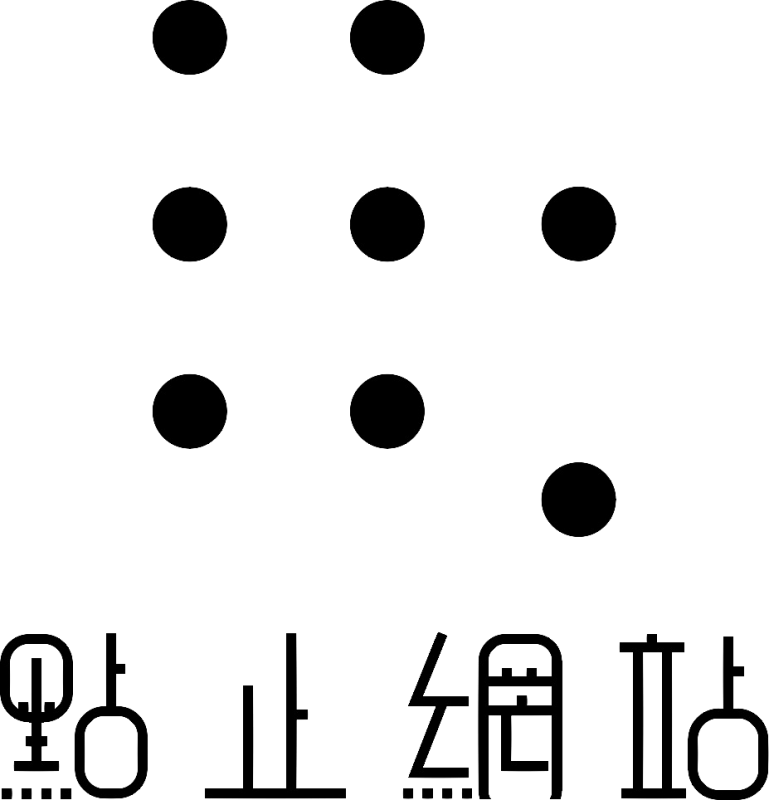香港網頁設計公司推薦
